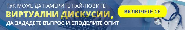 Доктори онлайн