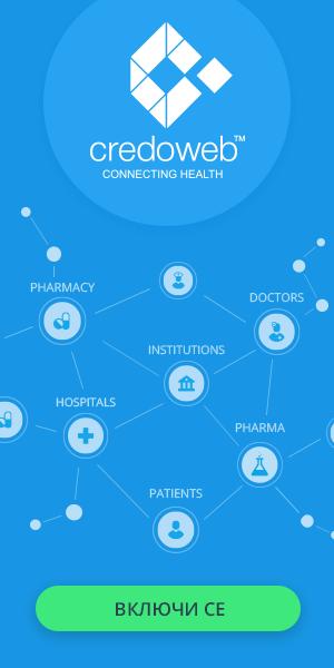 Здравна  информация, касаеща редица болести, здраве и медицина от признати автори