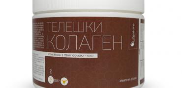 Повече колаген за по-младежка кожа, силни стави и сухожилия