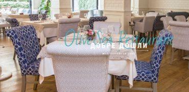 Средиземноморски ресторант Olive'Sea Restaurant – град София